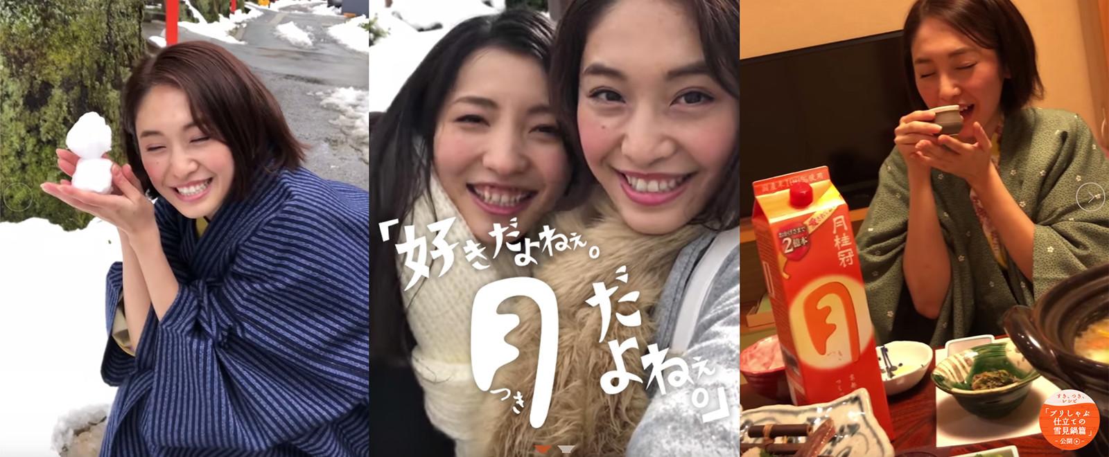 「つき」20周年スペシャルサイト