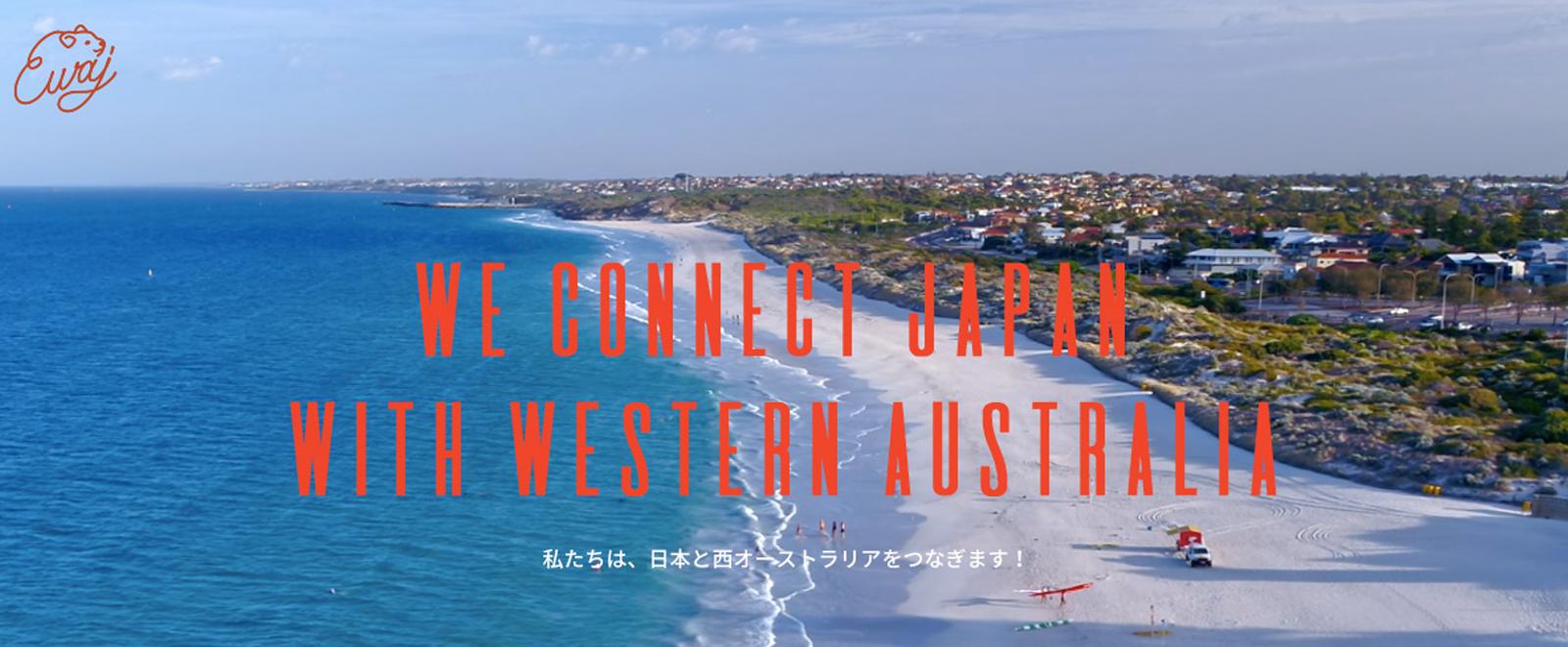Experience Western Australia Japanコーポレートサイト