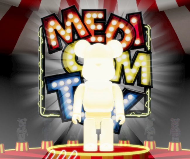 MEDICOM TOY EXHIBITION 2020 IN VIRTUAL
