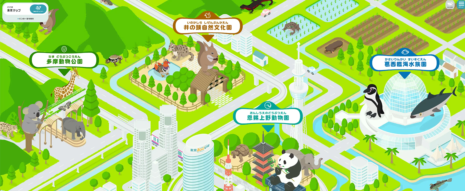東京Zoovie Maps & Tours